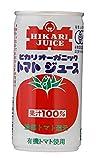 ヒカリ オーガニックトマトジュース 190g ×30缶