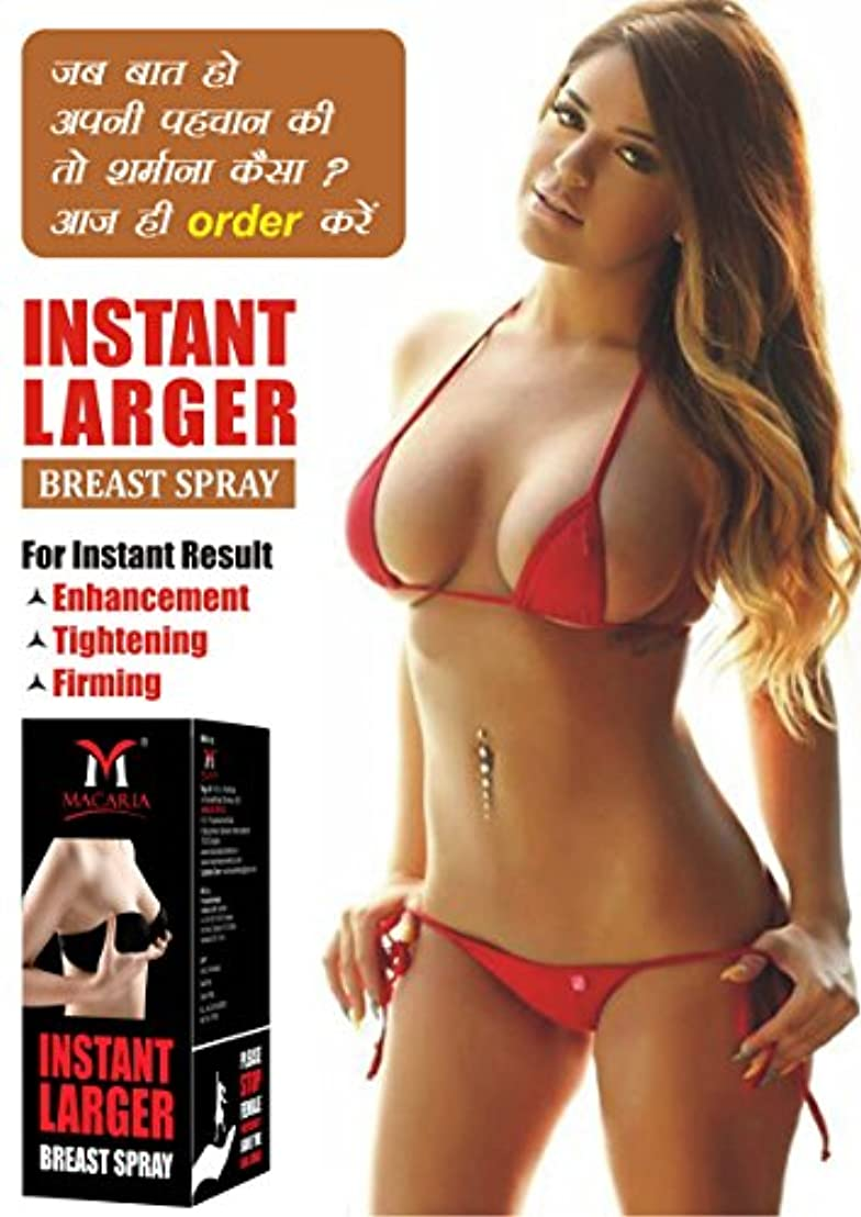 吸収ハードウェア手配するAMERICAN INSTANT ENLARGEMENT BREAST CREAM SPRAY