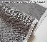 【Amazon.co.jp限定】 MONOTONE 1枚28g 厚手 マイクロファイバー お掃除 クロス ふきん 10枚セット 30×30cm (吊り下げループ付き) グレー 画像