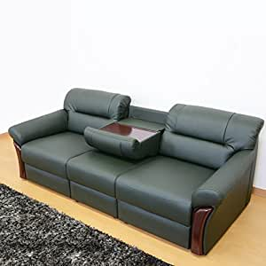 (DORIS) レザー ソファー ソファ 【マクシマ 3pワイド グリーン】 応接家具 応接チェア 収納式テーブル付