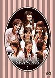 セント・フォースPresents「SEASONS」Vol.1 [DVD]