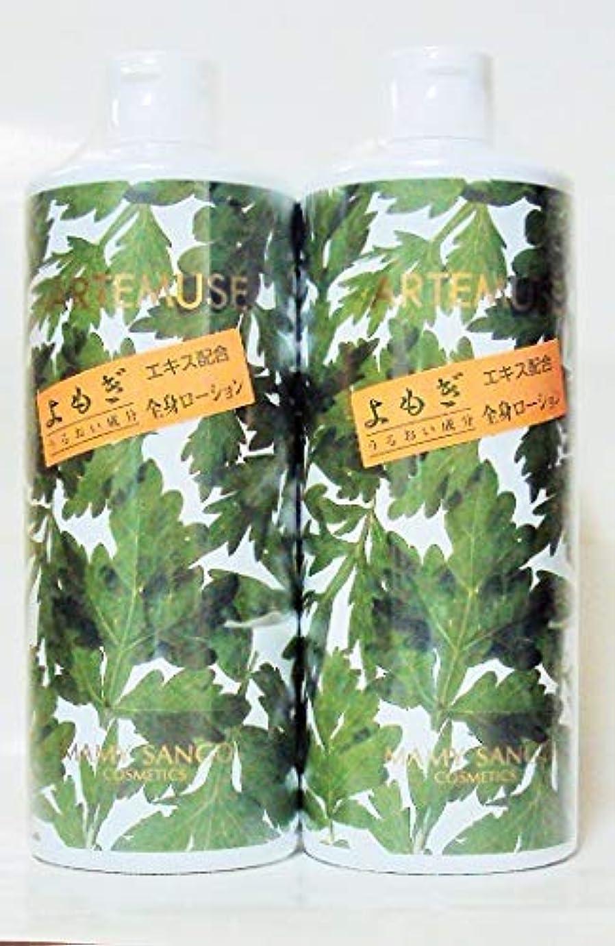 マミーサンゴ薬用ローショーン500ml(2本セット価額)