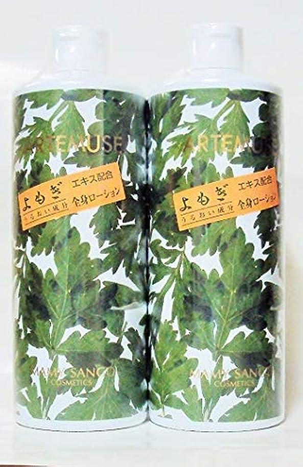 メンテナンス眠り寛解マミーサンゴ薬用ローショーン500ml(2本セット価額)