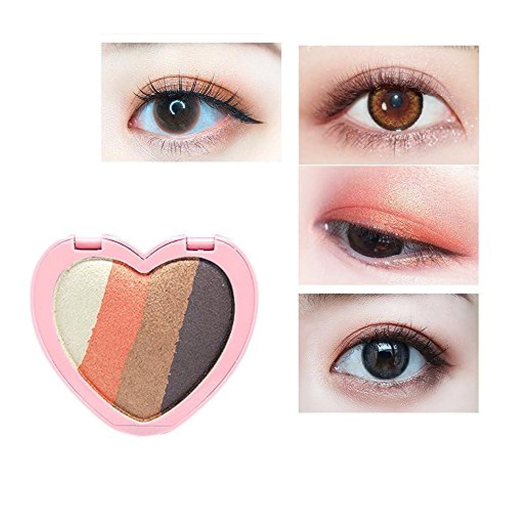 好意賠償弾力性のあるAkane アイシャドウパレット HOJO ファッション 超可愛い 心形 綺麗 素敵 美しい 防水 魅力的 高級 優雅な キラキラ 持ち便利 日常 Eye Shadow (4色) 8009