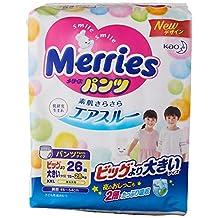 Merries Walker Pants XXL, 26ct (Pack of 3)