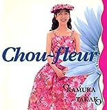 Chou‐fleur
