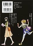 citrus (6) (百合姫コミックス) 画像
