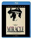 奇蹟 ミラクル[Blu-ray/ブルーレイ]