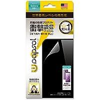 Wrapsol(ラプソル) ULTRA(ウルトラ) 衝撃吸収フィルム 液晶+側面+背面保護 for Galaxy S9+ A023-GS9PFB