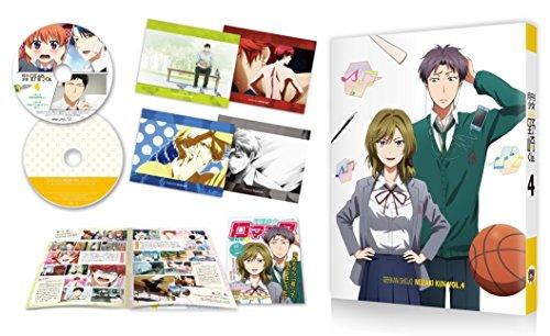 月刊少女野崎くん 第4巻  Blu-ray