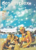 design plex (デザインプレックス) 2001年03月号 [雑誌]