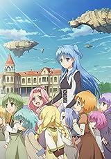 4月放送アニメ「すかすか」BD全6巻予約開始。全巻に書き下ろしオーディオドラマ同梱