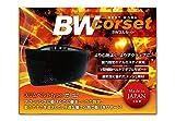 BW コルセット(Lサイズ) 安心の日本製 腰痛対策 より心地よく、よりアグレッシブに メッシュ加工のスリム腰部固定帯 サポーター ベルト バンド