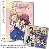 タイムトラベル少女〜マリ・ワカと8人の科学者たち〜 コンビ Blu-ray Box+サントラCD