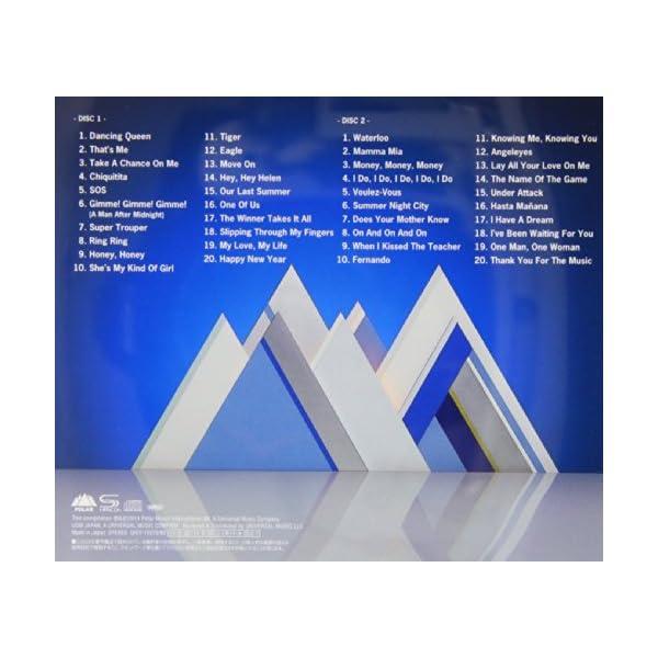 ABBA 40/40~ベスト・セレクションの紹介画像2