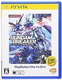 ガンダムブレイカー PlayStation (R) Vita the Best - PS Vita
