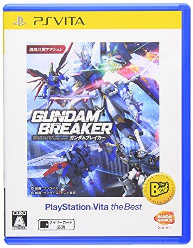 ガンダムブレイカー PlayStationVita the Best
