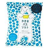 【国産】かき氷バスソルト(クールミント)(72個1セット)