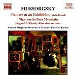ムソルグスキー:組曲「展覧会の絵」(ラヴェル編)/交響詩「はげ山の一夜」/他 / クチャル (CD - 2003)