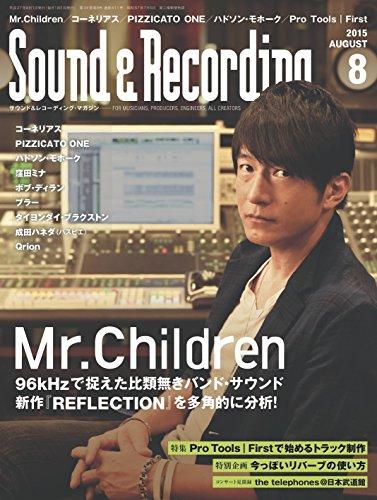 Sound & Recording Magazine (サウンド アンド レコーディング マガジン) 2015年 8月号