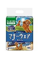マナーウェア 男の子用 SSサイズ 超小~小型犬用 48枚×8個入り (ケース販売)