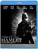 ハムレット [Blu-ray]