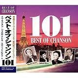 ベスト・オブ・シャンソン 101 ( CD4枚組 ) CHS-130