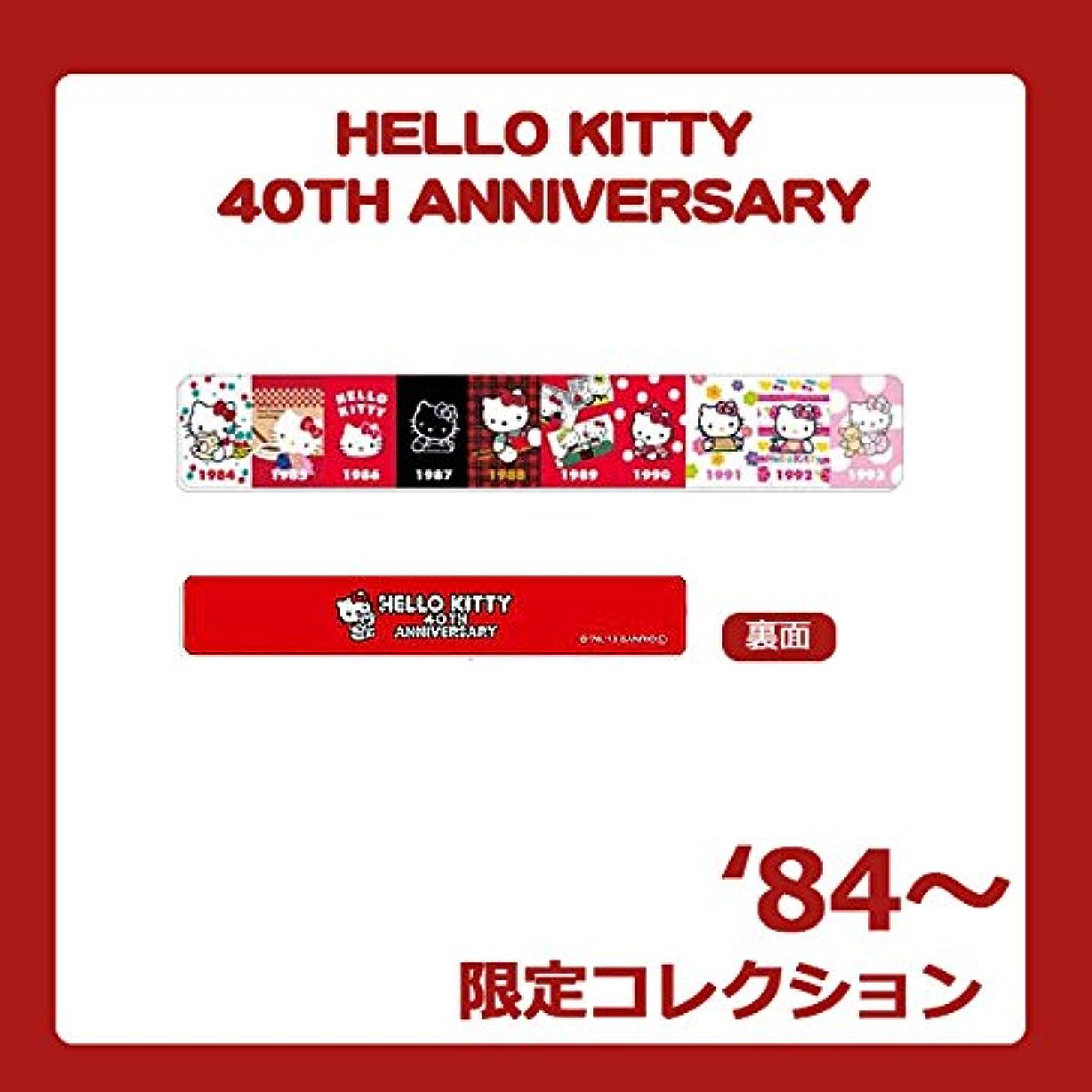 振る展示会フィードハローキティ40周年記念 KTネイルシャイナー'84~ KT71983