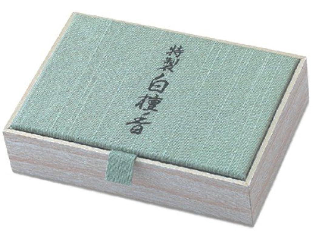 石悲惨な正直特製白檀香 スティック 150本入