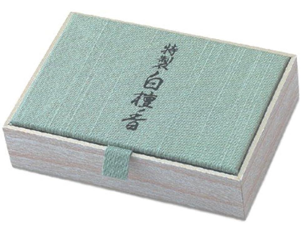 権利を与えるサイクロプスフローティング特製白檀香 スティック 150本入