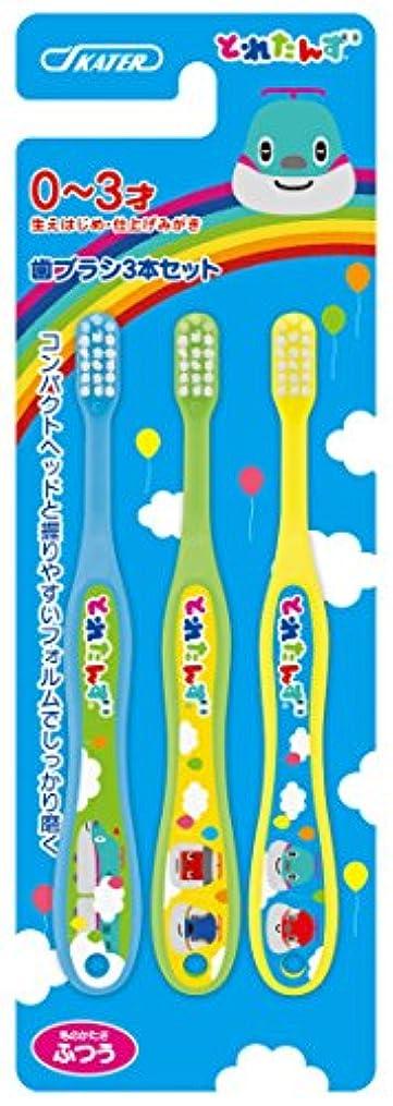 落ち着いた国際乙女SKATER 歯ブラシ 幼児期用 (0-3才) 毛の硬さ普通 3本組 とれたんず TB4T