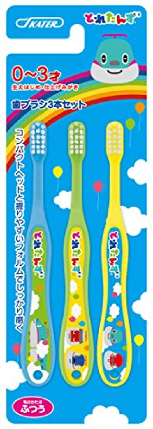 忘れっぽいけん引団結SKATER 歯ブラシ 幼児期用 (0-3才) 毛の硬さ普通 3本組 とれたんず TB4T