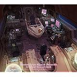 モーレツ宇宙海賊 オリジナル サウンドトラック コンプリートCD-BOX