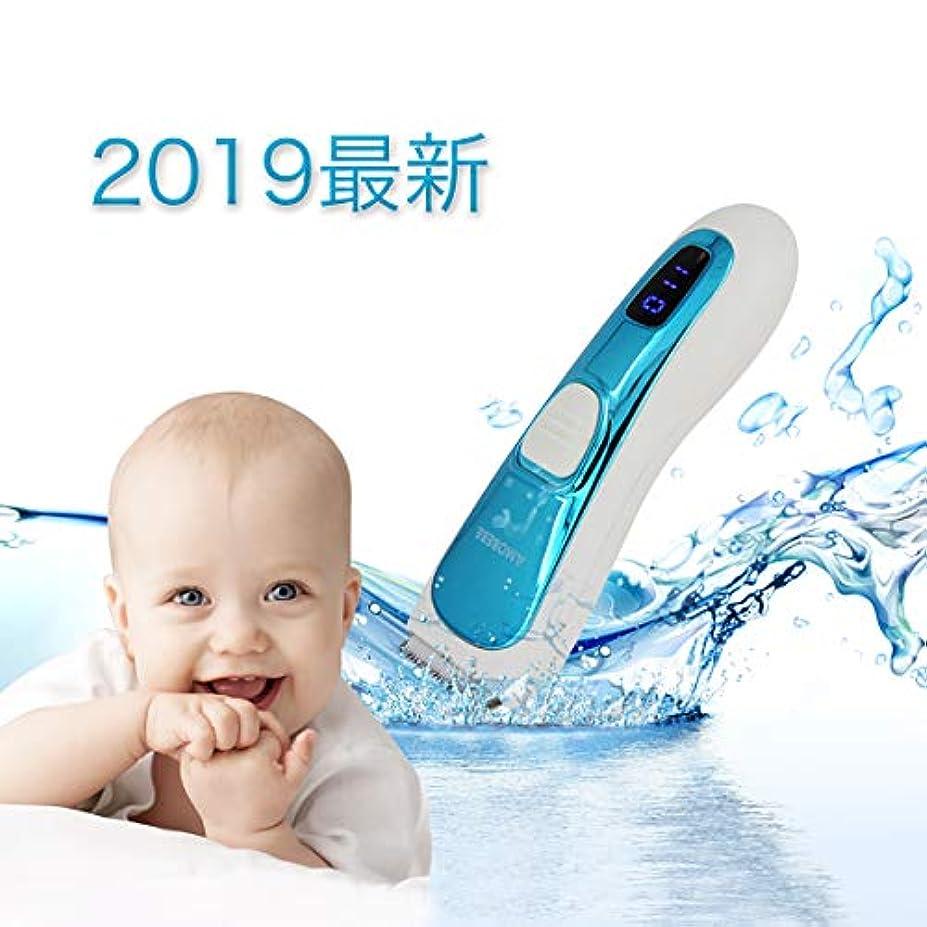 統合折建てるAMOBEBE 子供バリカン こども用 散髪 防水 充電 LED液晶 日本語説明書付き PSE証明書を持つアダプタを 含めて