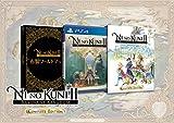 PS4「二ノ国II レヴァナントキングダム」TGS 2017トレーラー
