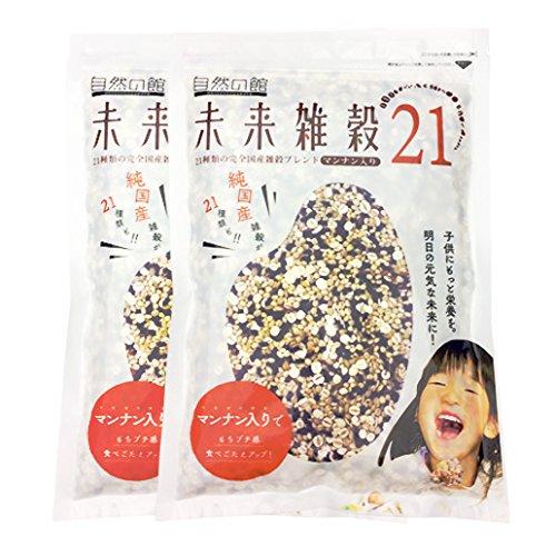 【自然の館】雑穀米 (国産未来雑穀920g(460g×2))