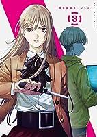 博多豚骨ラーメンズ 3 DVD(初回仕様版)