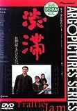 広島 電光掲示板 ミサイル渋滞中に関連した画像-05