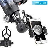 Best 望遠鏡望遠鏡アイピース - ユニバーサル携帯電話のアダプタマウントは - iPhoneのソニーサムスンモト用など - 両眼単眼スポッティングスコープ望遠鏡と顕微鏡との互換性の世界の自然を記録します フィット接眼レンズ径28mm-47mm - 高品質 Review