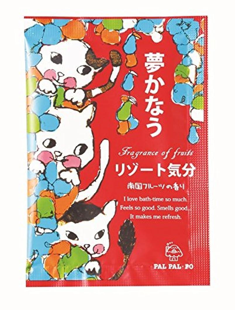 豆腐偽善者歩行者入浴剤 パルパルポ-(リゾ-ト気分 南国フル-ツの香り)25g ケース 200個入り