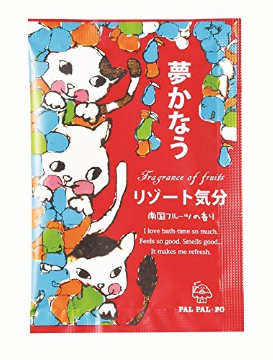 建物伝導有益な入浴剤 パルパルポ-(リゾ-ト気分 南国フル-ツの香り)25g ケース 200個入り