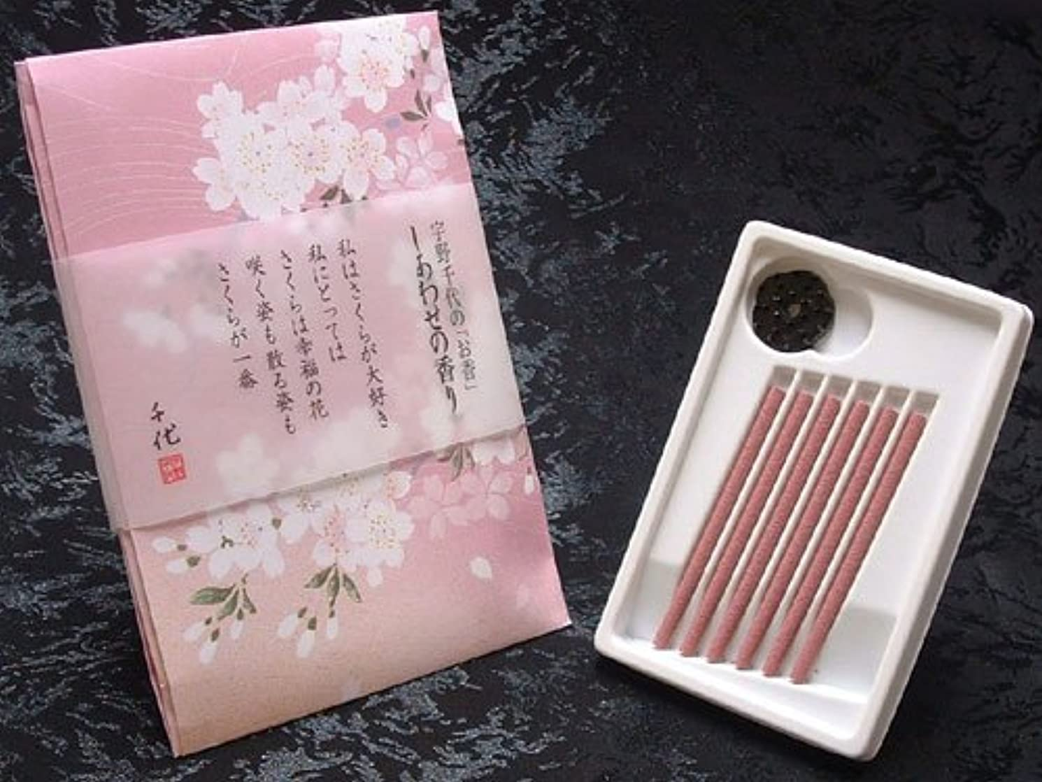 コンピューターハイブリッド季節日本香堂のお香 宇野千代 しあわせの香り スティック6本入り たとう紙