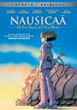 Nausicaa of the Valley of the Wind / [DVD] [Import]