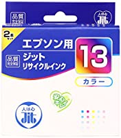 JIT リサイクルインクカートリッジ カラー5色2個パック  エプソン IC5CL13W互換 JIT-E13C2P