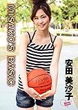 MISAKO'S BASIC [DVD]