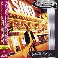 Guitar Slinger: Complete by Brian Setzer (1998-07-28)