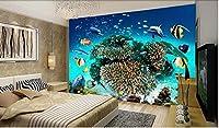 Ansyny 水中世界のイルカの魚の背景装飾画の壁3D壁紙-250X160CM