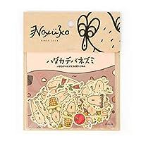 Nayuko フレークシール ハダカデバネズミ NP-011