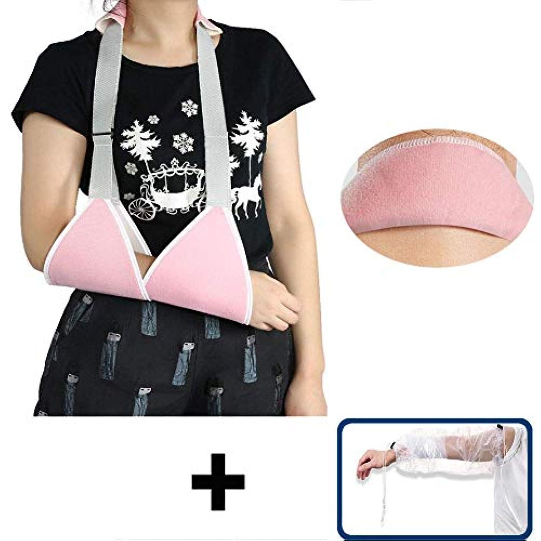 出力ギャザーレジアームスリング、ショルダーイモビライザー調節可能な軽量ショルダーストラップ人間工学に基づいたデザイン、怪我の回復