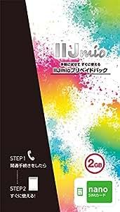 IIJmio SIMカード プリペイドパック ナノSIM